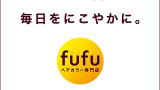 トリドール fufu