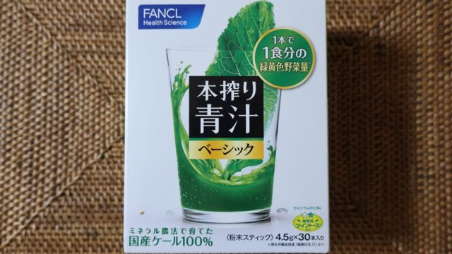 ファンケル(4921)
