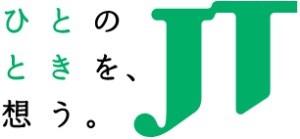 JT 株主優待 購入した 株価 2914