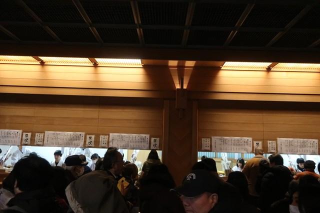一陽来復 穴八幡宮神社 冬至  お守り 混雑 行列 お守り 金運 アクセス