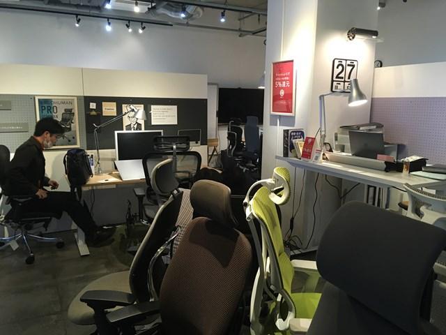 浅草橋 ワーカーホリック 高級オフィスチェア 在宅勤務 腰痛い ブロガー