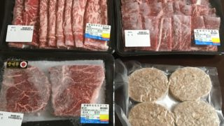 ふるさと納税 牛肉 楽天 都城市