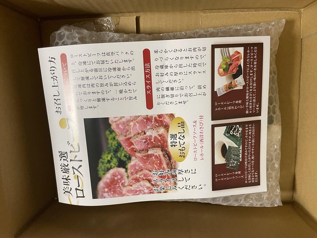 ふるさと納税 ローストビーフ おせち 鎌倉市