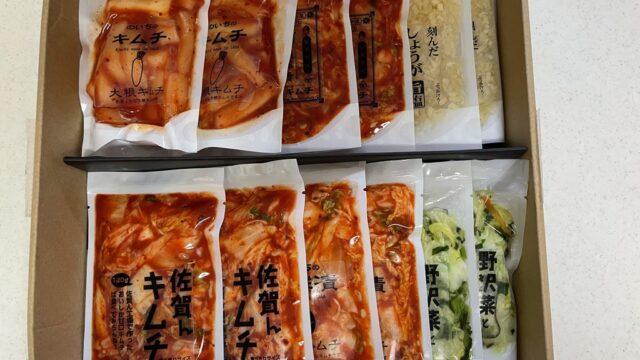 佐賀県小城市 ふるさと納税 スタンドパックキムチ&浅漬けセット(6種類×2袋) おとく